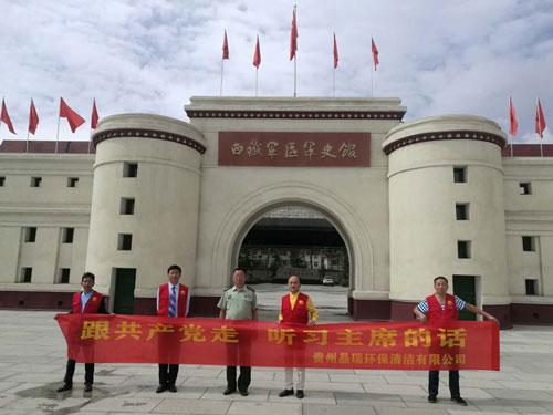 """杨永安出席 """"红色工程 感恩行动""""走进西藏活动"""